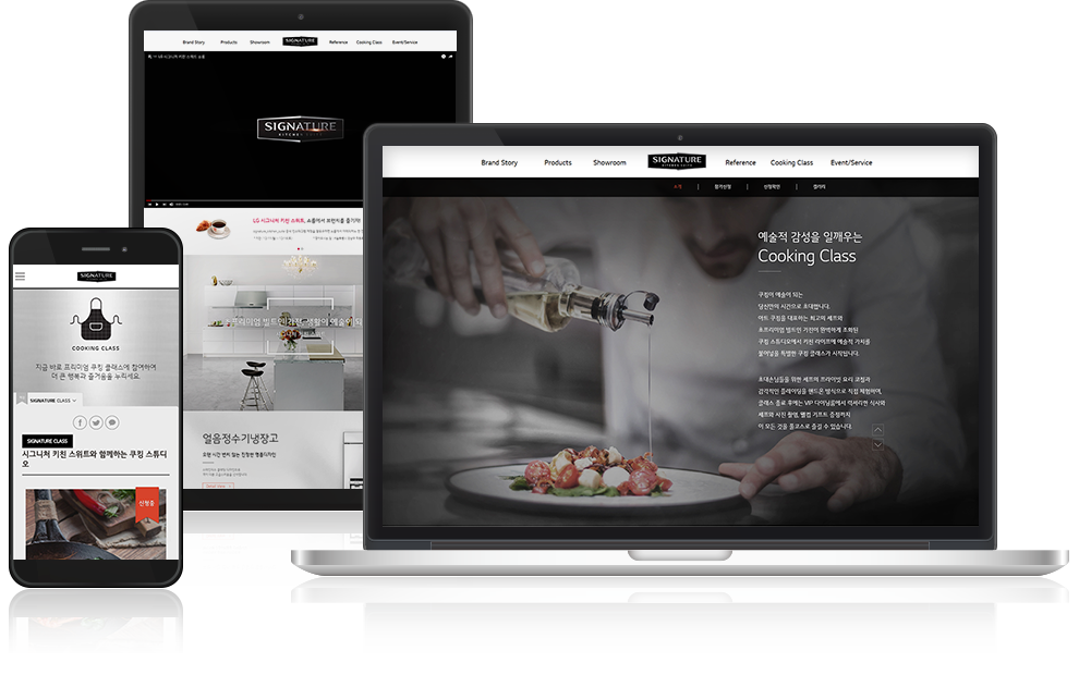 LG SIGNATURE Kitchen Suite Site Renewal 이미지